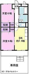 サンハイツkameya[105号室]の間取り