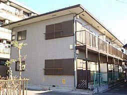 東京都府中市分梅町3丁目の賃貸アパートの外観