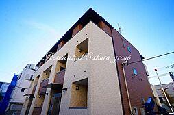 神奈川県横須賀市公郷町1丁目の賃貸アパートの外観