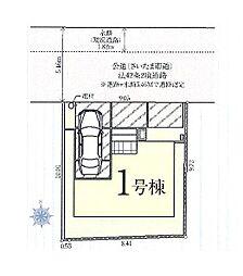 日進駅 4,180万円
