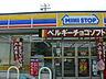 周辺,2LDK,面積51.23m2,賃料4.7万円,長良川鉄道 関富岡駅 徒歩20分,,岐阜県関市肥田瀬