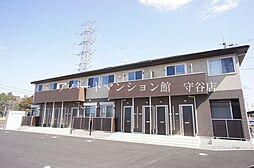 茨城県つくば市みどりの南の賃貸アパートの外観