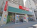 西友 北仙台店