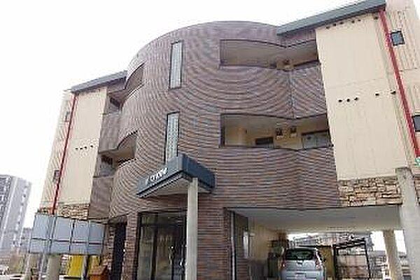 ヒルトップホリワ[2階]の外観