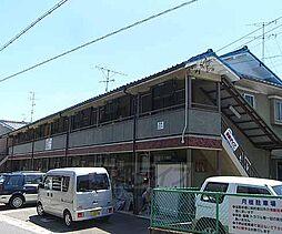 京都府京都市右京区梅津フケノ川町の賃貸アパートの外観