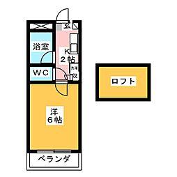 アップル春日井[2階]の間取り