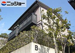 ジェミニ覚王山 B棟[1階]の外観