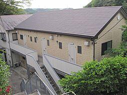 神奈川県横須賀市汐入町2丁目の賃貸アパートの外観