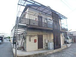 兵庫県神戸市東灘区魚崎西町3丁目の賃貸アパートの外観