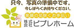 [テラスハウス] 大阪府和泉市小田町 の賃貸【/】の外観