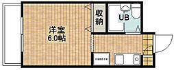 シャルム新城[3階]の間取り