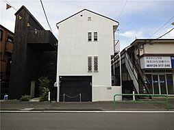 東京都練馬区谷原5丁目の賃貸アパートの外観