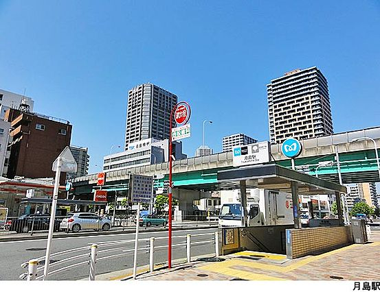 月島駅(現地ま...