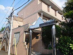 西馬込駅 3.3万円