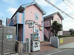 ハーミットクラブハウス峰岡B棟  横浜国立大学 徒歩15分[204号室]の外観