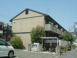 ドミール瓢箪山[2階]の外観