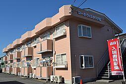 コーポウィスタリアB[2階]の外観