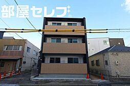 愛知町 (名古屋市)