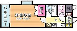 田中第10ハイツ[206号室]の間取り