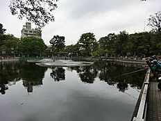 清水池公園まで徒歩約8分の立地です。