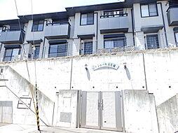 [タウンハウス] 兵庫県神戸市灘区五毛通3丁目 の賃貸【/】の外観