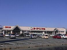 ヨークベニマル 美浦店(4468m)