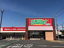 エクボ(岩塚店)徒歩12分