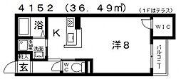 South Town 蔵家(サウスタウン蔵家)[A102号室号室]の間取り