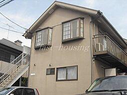 東京都武蔵野市関前3丁目の賃貸アパートの外観