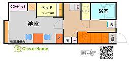 小田急小田原線 鶴川駅 バス18分 やくし台3丁目下車 徒歩7分の賃貸アパート 2階1Kの間取り