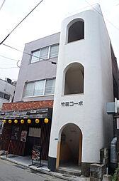 竹田コーポ[102号室]の外観