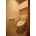 トイレ,2LDK,面積58.34m2,賃料7.6万円,つくばエクスプレス みどりの駅 徒歩24分,つくばエクスプレス 万博記念公園駅 徒歩27分,茨城県つくば市谷田部