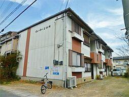 ビューラー西渋川[2階]の外観
