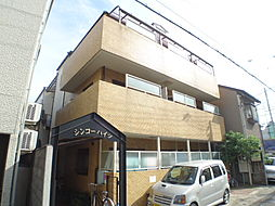 シンコーハイツ[1階]の外観