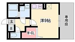 広畑駅 5.5万円