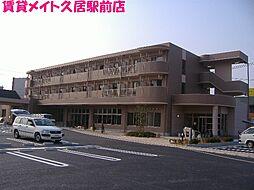 三重県津市久居明神町の賃貸マンションの外観