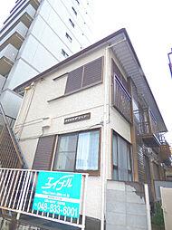 コスモハイツベアー[2階]の外観