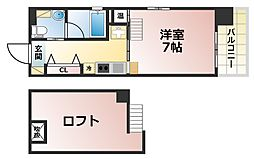 SANKO グランフーテージ[6階]の間取り