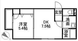 ベルマーレ八軒[4階]の間取り