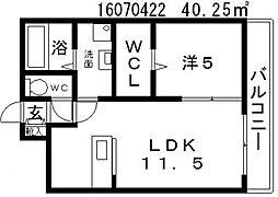アップルホームズ昭和町[5階]の間取り