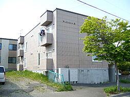 北海道札幌市清田区清田五条1丁目の賃貸アパートの外観