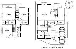豊中市北桜塚2丁目