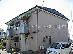 北本駅 4.3万円