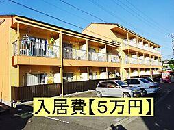 荒木駅 1.7万円
