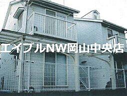 岡山駅 2.3万円