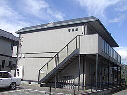 新広駅 2.5万円
