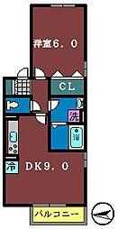 中央ハイツ[105号室]の間取り