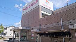 岡崎信用金庫上地支店まで348m