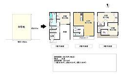 花園町駅 2,680万円