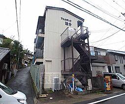 京都府京都市山科区八軒屋敷町の賃貸マンションの外観